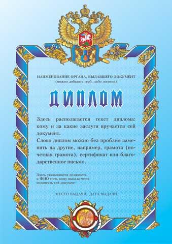 а4 схема метро москва 2015